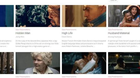 多伦多国际电影节公布参展片单 《影》《邪不压正》名列其中