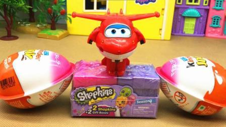 糖糖超级飞侠玩具 乐迪分享健达奇趣蛋 购物精灵礼品盒 乐迪分享健达奇趣蛋