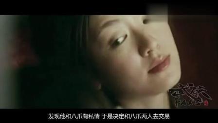 绝色神偷: 舒淇罕见的动作片, 尹子维的反派角色更是深入人心