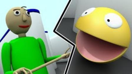 吃豆人与巴迪老师超搞笑动画 不信抬头看 苍天绕过谁