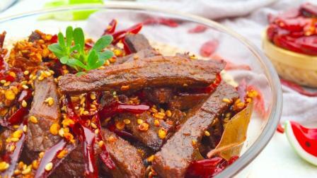 正宗的四川美食: 冷吃牛肉, 在家做的太好吃了! 方法简单、越嚼越香, skr