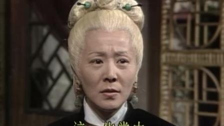 包青天之阴阳判, 男子要被开铡九奶奶舍身相救切不知好歹, 改杀