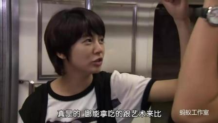 咖啡王子一号店: 尹恩惠孔侑地铁车厢里亲密接触!