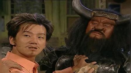 《魔幻手机》游所为和牛魔王对刚, 有猪八戒和黄眉助阵完全不虚!