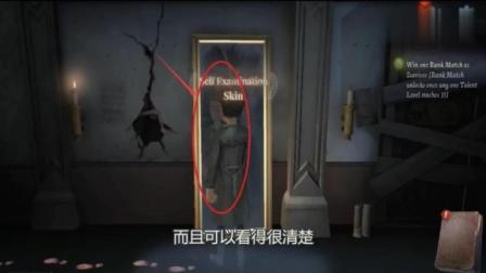 《第五人格》主角大侦探未解之谜, 你以为他还真的活着吗?