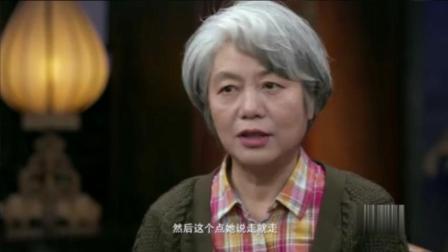 窦文涛和心理学专家李玫瑾讨论, 怎么避开渣男? 蒋方舟是反面教材