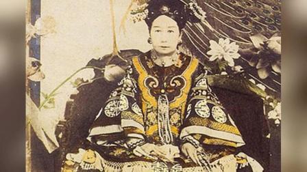 晚清慈禧太后和各国大使夫人的珍贵老照片, 年轻时的慈禧好美!