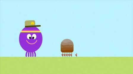 《 嗨道奇》蚂蚁团队好厉害呀! 帮佩弟搬走了一块超大石头!