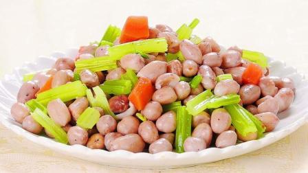 非常适合夏天吃的爽口咸菜, 凉拌芹菜花生米, 做法简单还下饭