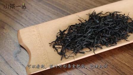 识茶品: 喝懂红茶, 从正山小种开始