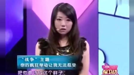 让男朋友害怕的女朋友, 涂磊第一次失控大骂: 你早晚会遭报应!