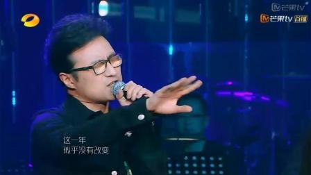 中国好声音导师汪峰一首《空空如也》激情滂湃, 不愧为摇滚歌手