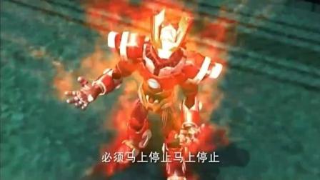 超兽武装: 火麟飞和龙戬变身超兽对付蝎子王, 可惜都失败了