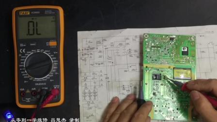 开关电源维修、液晶电视机三无故障维修实例