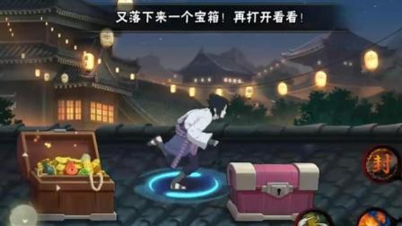 火影忍者手游 幻之试练 5种隐藏宝箱获取教程