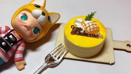 橙黄系芒果手工粘土蛋糕制作教程