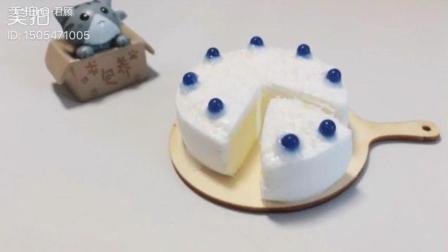 蓝莓椰蓉蛋糕