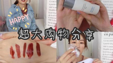 超长购物分享 | 护肤 | 彩妆 | 服饰 | 绘本