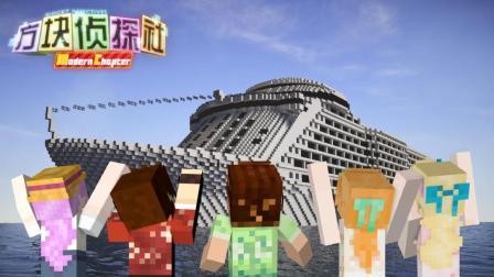 """:荒岛冒险记(上) 天上掉馅儿饼的""""游轮之旅"""" 四人被迷晕扔至荒岛"""