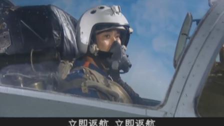 空演只有4架飞机到位,军长直接下令返航,师长做法却让人不解