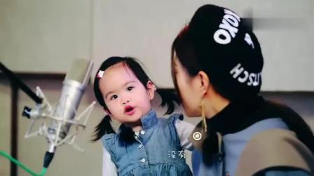 《妈妈是超人》 主题曲MV, 颜值好可爱。。。。