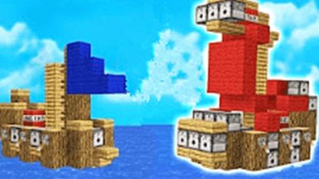 大海解说 我的世界建造我的王国ep6 超级巨舰搞笑出海