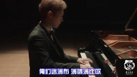 这首抖音很火的英文歌, 被神翻译成中文, 看完我都学会了