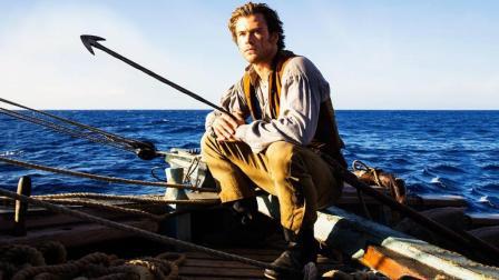 一口气看《海洋深处》, 雷神下海捕鲸鱼