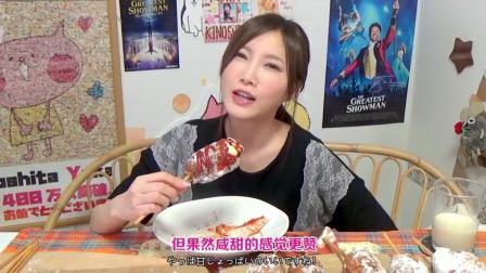 【木下大胃王】久违的油炸起司热狗, 粘上番茄酱, 搭配豆浆@柚子木字幕组