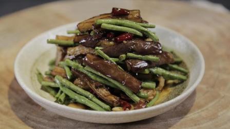 厨师教做家常菜茄子炒豆角, 茄子豆角过油焯下, 出锅后比肉都香