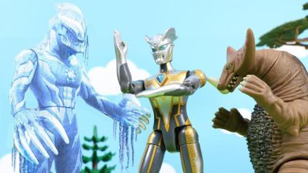光辉赛罗奥特曼冰冻贝利亚和哥莫拉怪兽