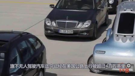 无人驾驶汽车大规模使用? 苹果谷歌争相研发