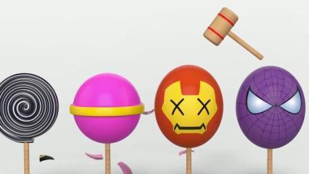 奇趣蛋变糖果冰淇淋   学习英语  认识颜色  动画英语启蒙