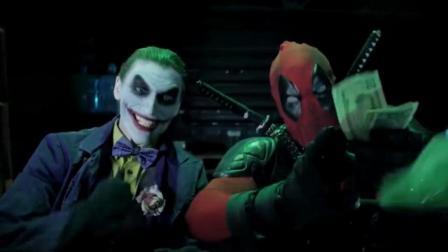 漫威对战DC, 小丑遇上死侍, 两大疯子对决结果如何?