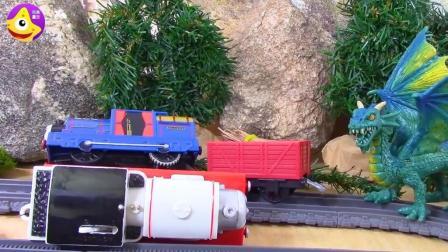 托马斯的火车小镇摊上事啦 远古飞龙入侵小镇
