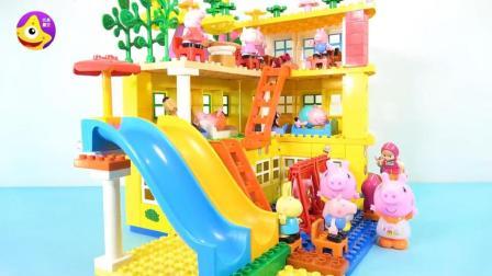 小猪佩奇田园游乐园儿童积木玩具 在大自然里玩滑滑梯吧