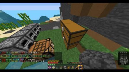 〔极冰X极影〕幻界服务器生存IX(1)《我的世界Minecraft》