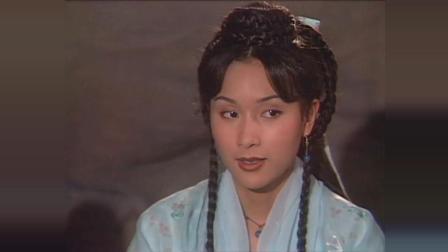 21年前的这部香港古装武侠剧片头曲《爱不了忘不了》, 你可还记得吗?