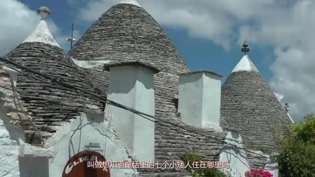 7个小矮人的童话镇现身世界! 意大利蘑菇村就像童话, 网友: 好想看看