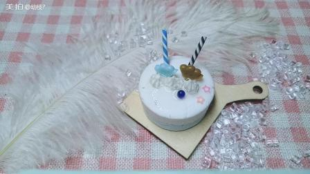 清新奶油手工粘土蛋糕教程