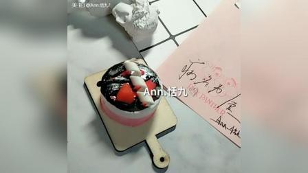 草莓巧克力蛋糕手工粘土制作