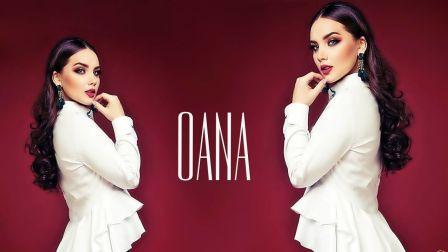 Oana - Yo No Quiero |官员的视频|