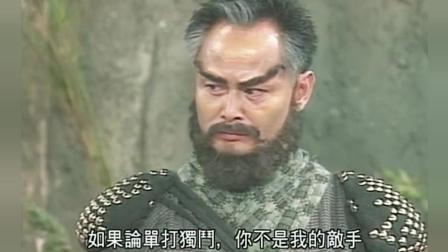 金轮法王龙象般若功真厉害, 能一对一将其制服的也只有杨过了!