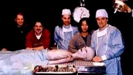 1947年 外星人降落美国揭秘 解剖解开小灰人之谜