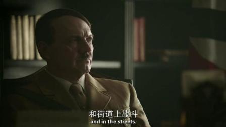 1940年丘吉尔发表著名演讲, 收音机旁的希特勒听完后, 沉默了
