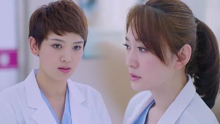三分钟看完《下一站别离》第二十七集 秋阳初恋杨柳回国