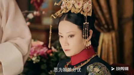 延禧攻略: 古代皇帝想要什么样的女人, 网友: 这个有点悬