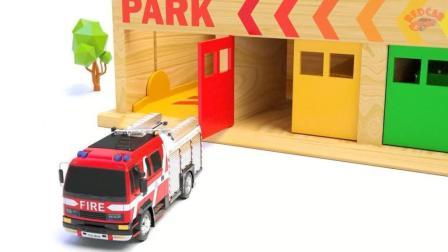 颜色学习, 警察、消防车、垃圾车, 进入房顶停车位, 少儿玩具动画片