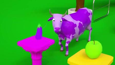 益智: 颜色启蒙, 奶牛和伙伴们用橙子香蕉西瓜等水果学颜色, 识英语