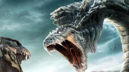 两条巨蟒为了争夺化龙的机会大打出手, 奇幻电影《龙之战争》